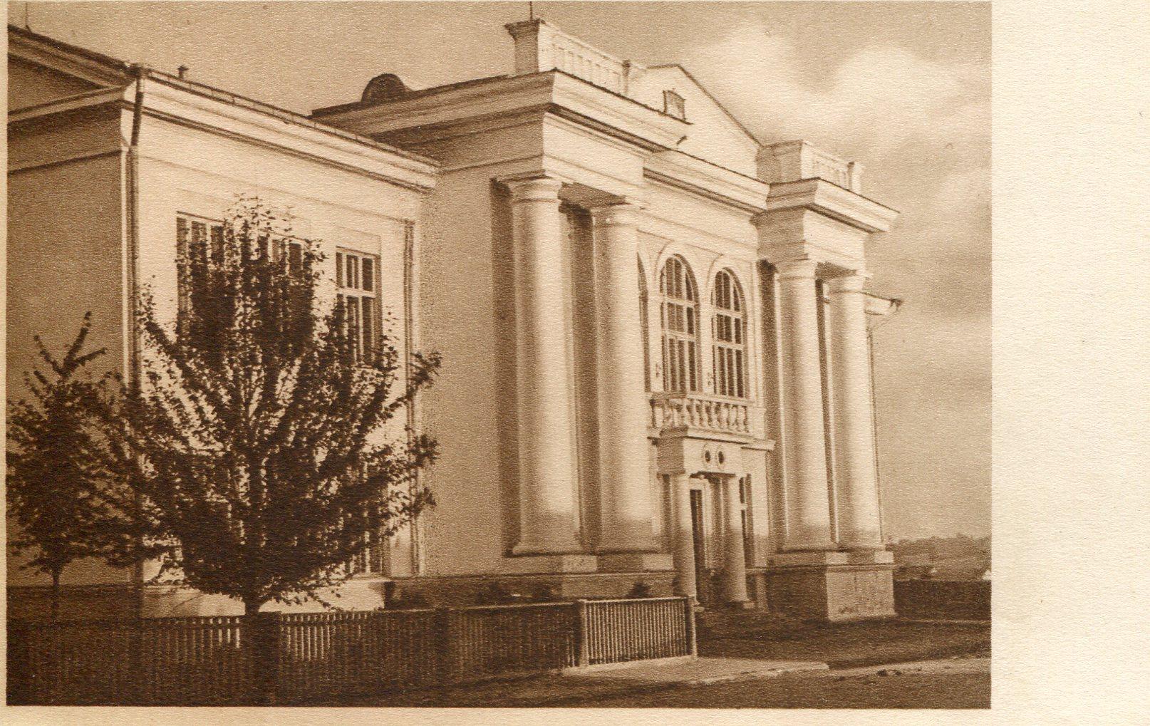 1936 m. Gimnazijos rumai.