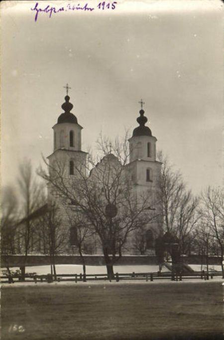 Baznycia. 1915